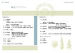 Eastasia9thver622_3