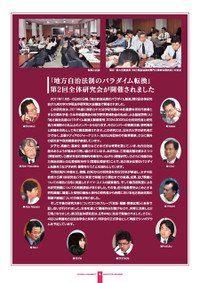 120331jurfacultynews