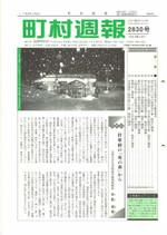 130225shinomorikara