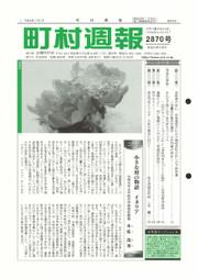 140217chiisanamuranomonogatariitari