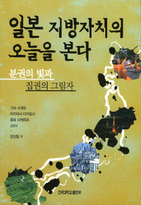 Hikari_kage_korean