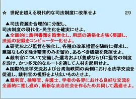 taiwan_j_reform21